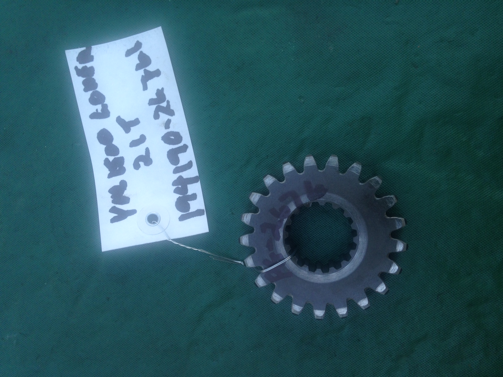 PTO Gear 21 Tooth ( Lower Gear ) YM1500 ( Used )
